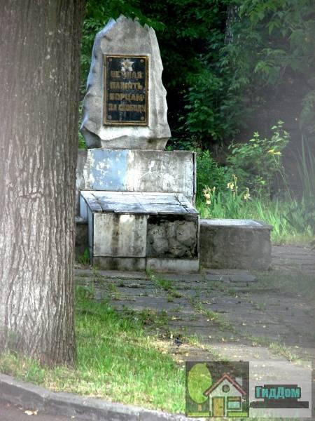 Братская могила красногвардейцев и чекистов Мотовилихи, погибших в борьбе с белогвардейцами. Загружен из открытых источников.