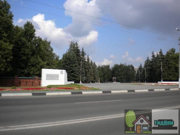 Вход в Мемориальный парк