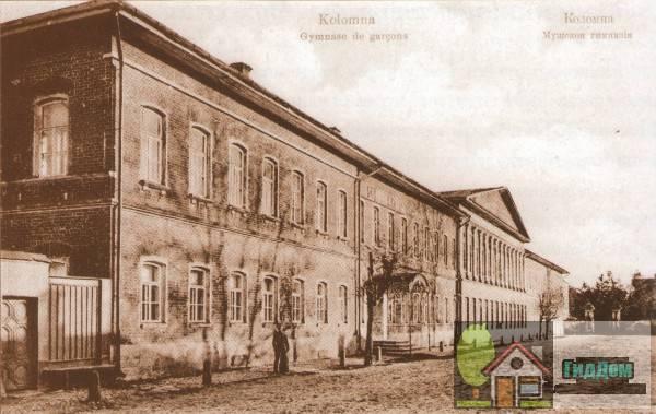 Мужская гимназия на старой открытке