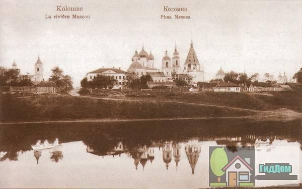 Общий вид на Коломну на старой открытке