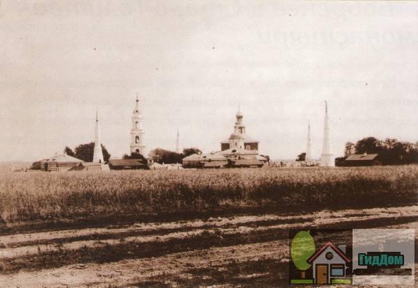 Староголутвинский монастырь на старой открытке