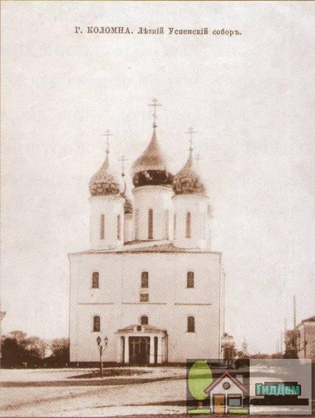 Успенский собор на старой открытке