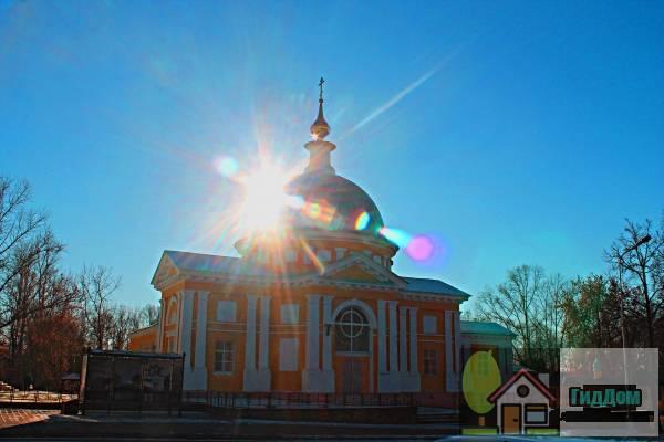церковь Всех Святых (кладбищенская)