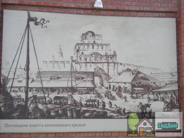 Картина на стене на улице Лазарева