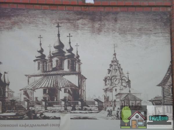 Настенная картина М. Казакова