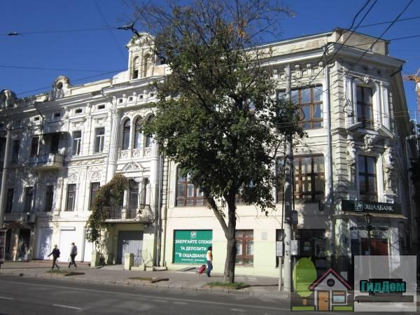 Дом доходный Ландесмана (Будинок прибутковий Ландесмана)