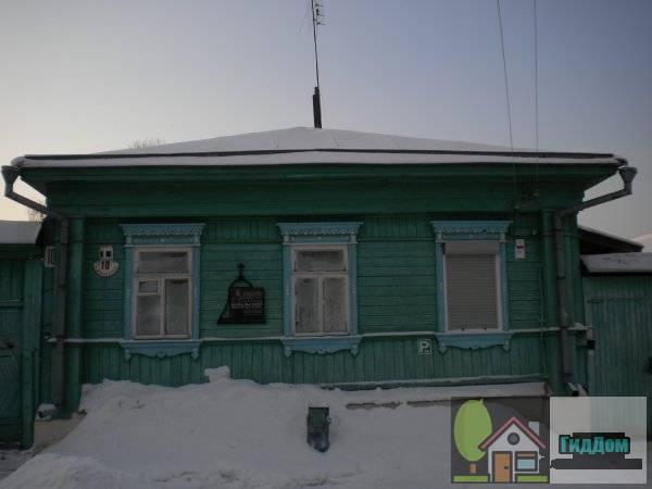 Улица Арбатская, дом 10