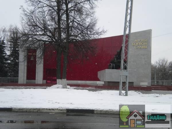 Музей боевой славы на улице Октябрьской Революции
