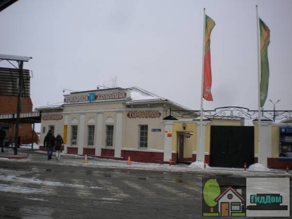 Автовокзал «Старая Коломна»