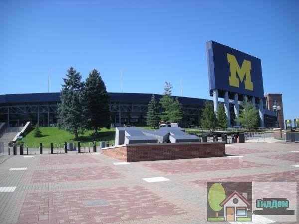 Стадион «Мичиган», также известный как Большой дом Файл загружен из открытых источников.