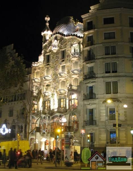 ([[Casa Batlló]]). Загружен из открытых источников.