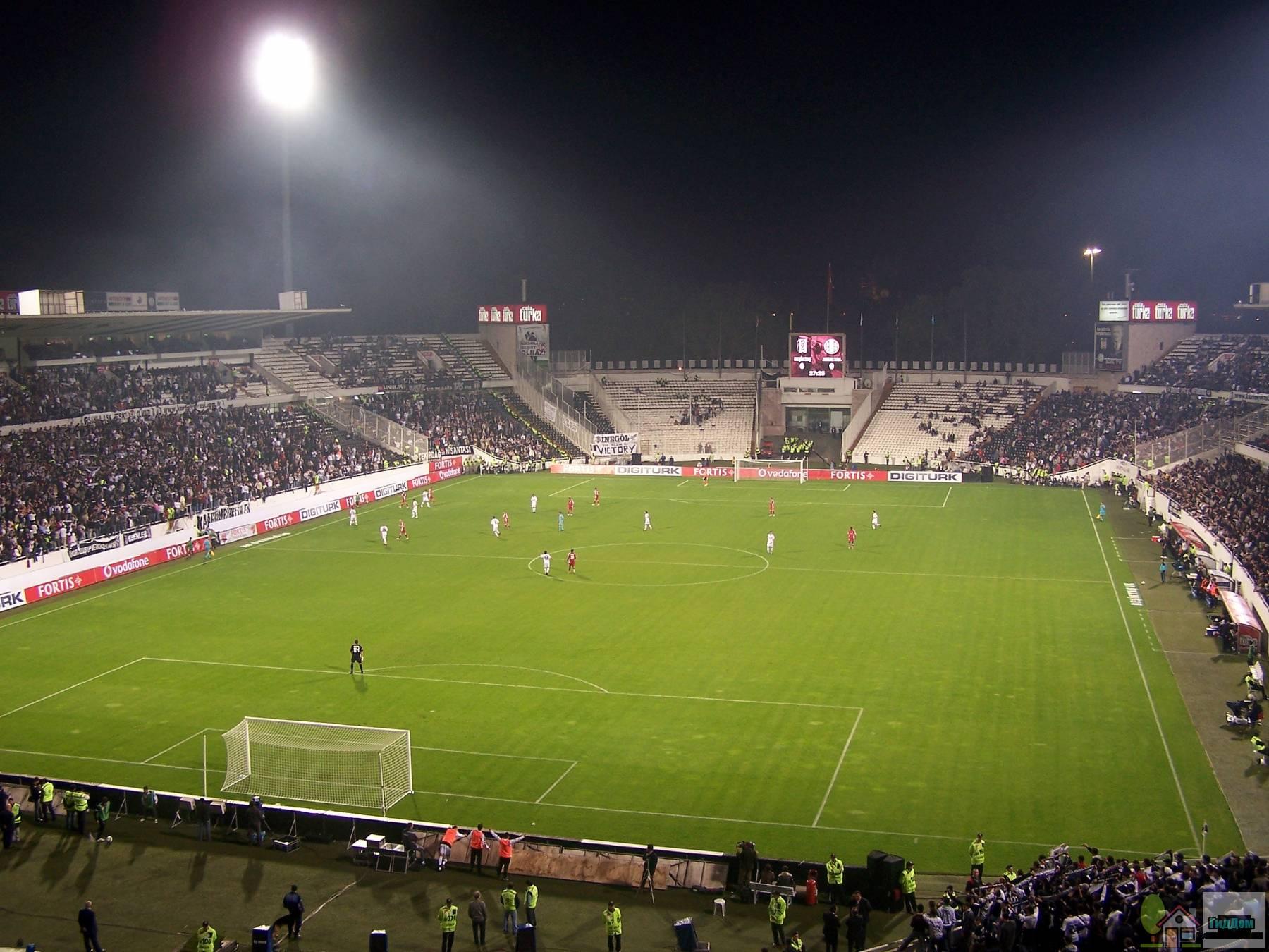 Стадион «Инёню» в Стамбуле