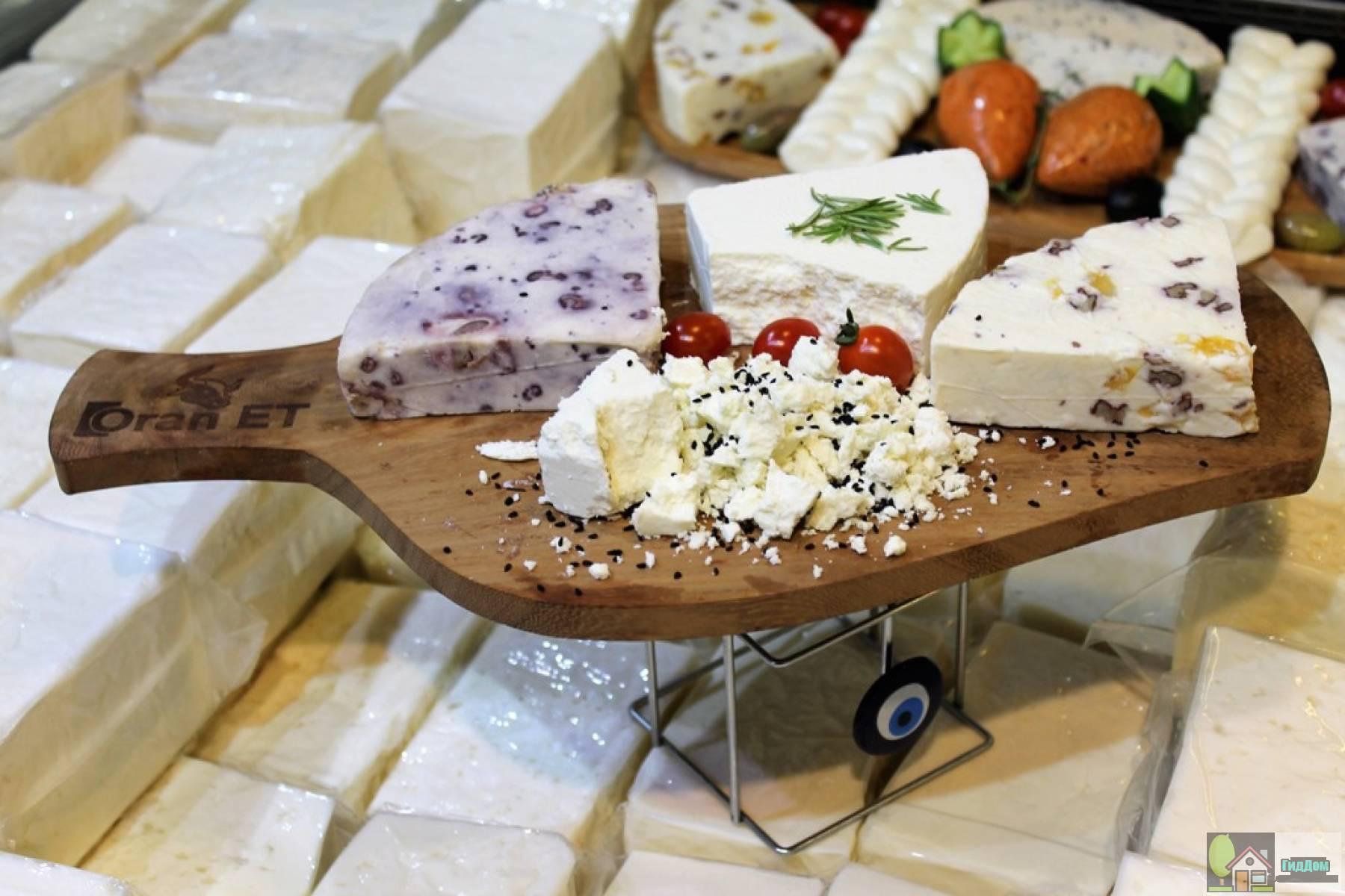 Виды турецких сыров