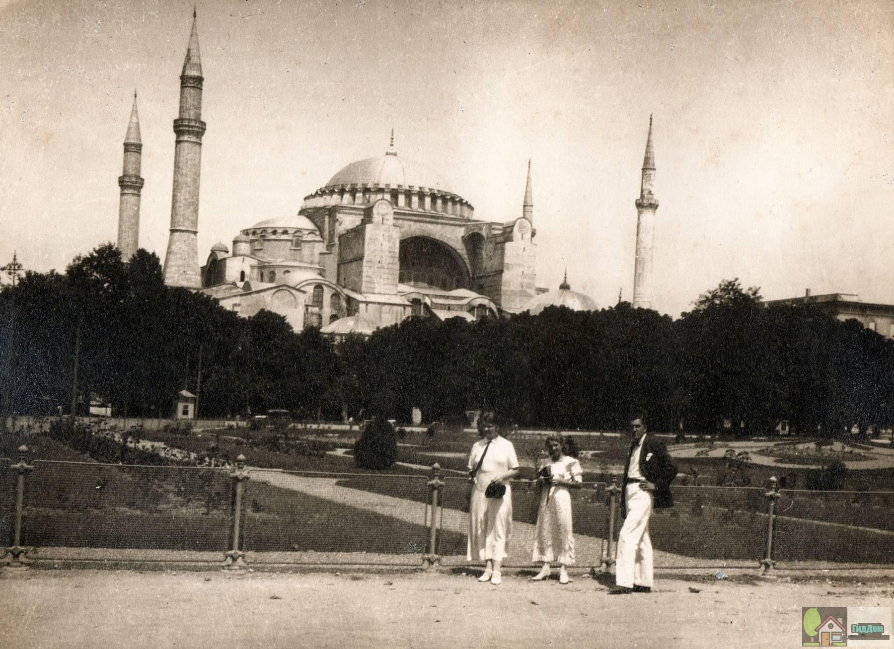 Собор Святой Софии в Стамбуле на фотографии 1908 года. Снимок загружен из открытых источников.