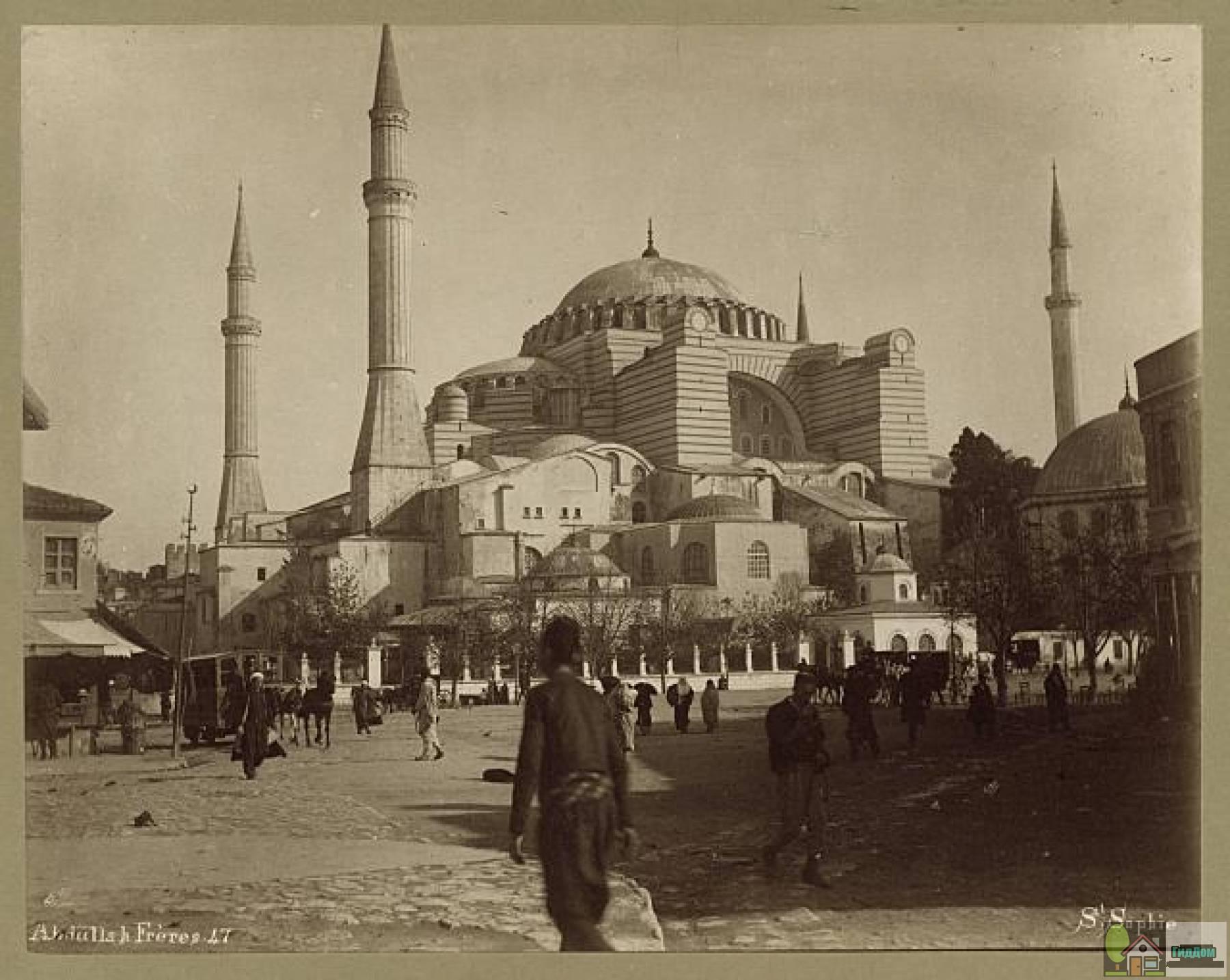 Собор Святой Софии в Стамбуле на фотографии 1899 года. Снимок загружен из открытых источников.