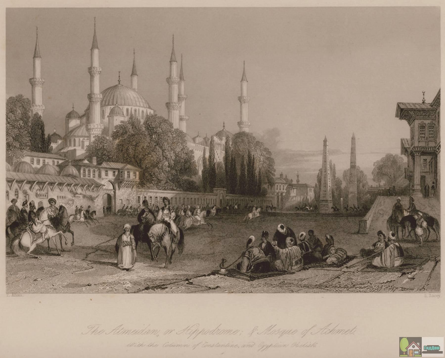 Голубую мечеть в Стамбуле на рисунке 1836 года. Файл загружен из открытых источников.