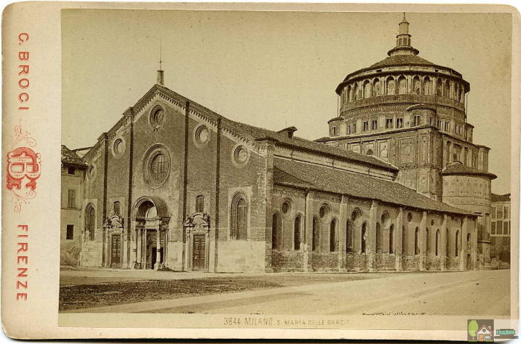 Собор Санта-Мария-делле-Грацие в Милане на фотографии 1878 года. Изображение загружено из открытых источников.