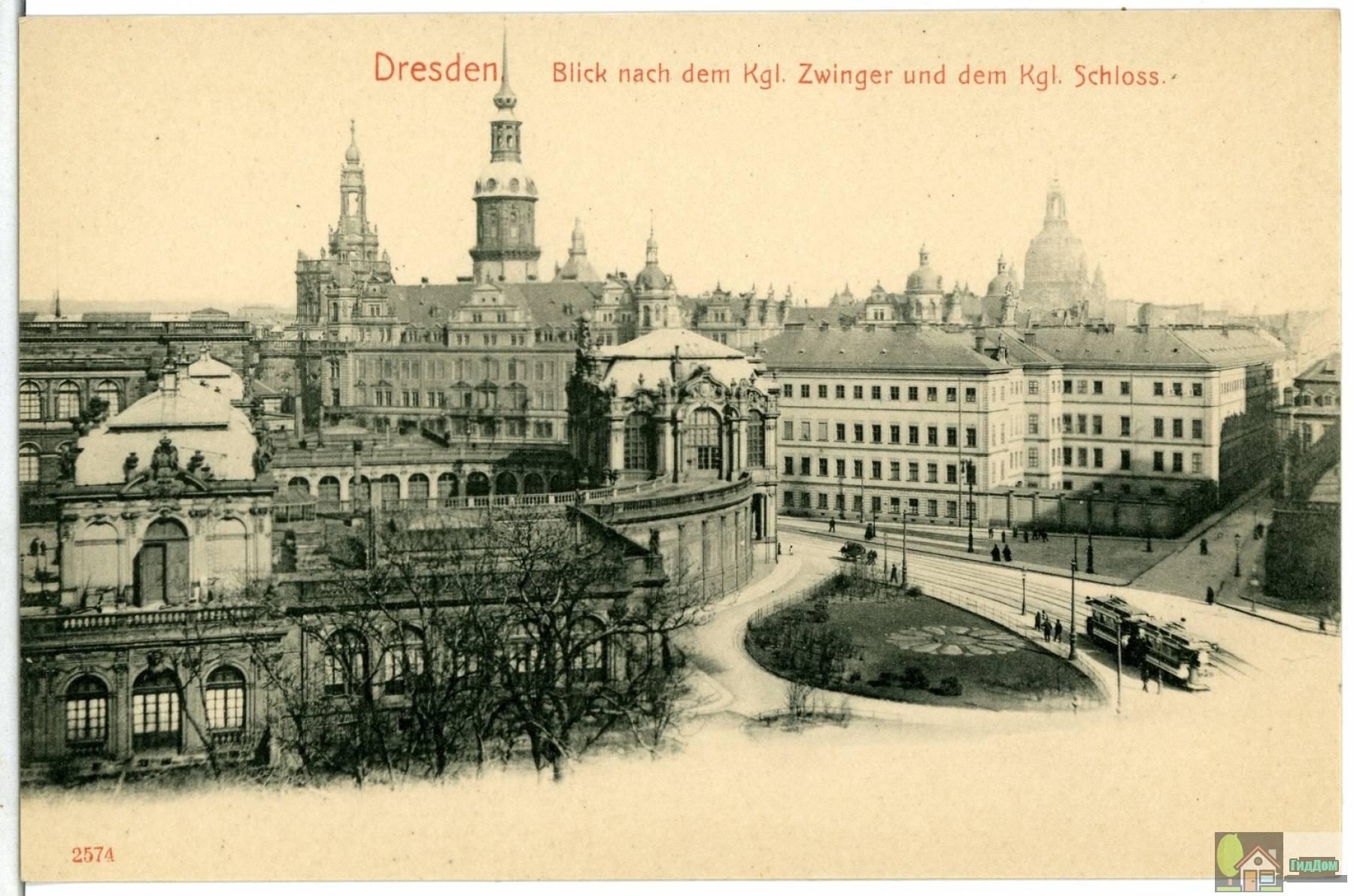 Дрезденский Цвингер на открытке 1902 года. Снимок загружен из открытых источников.