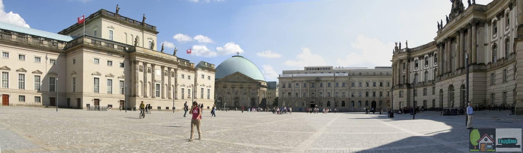 Панорама площади Бабеля в Берлине Файл загружен из открытых источников.