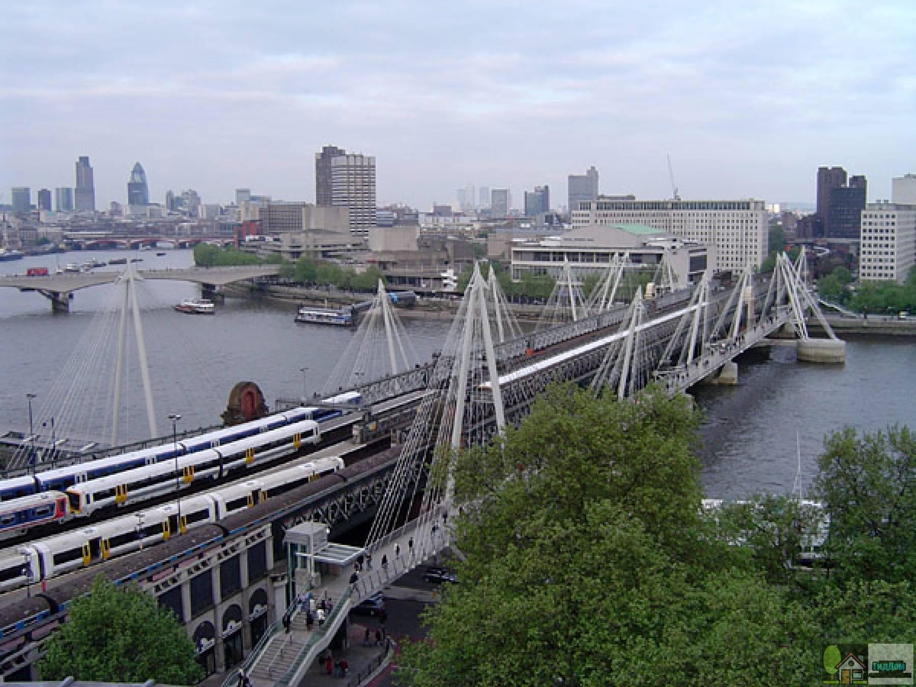 Мост Хунгерфорд и Золотой юбилейный мост