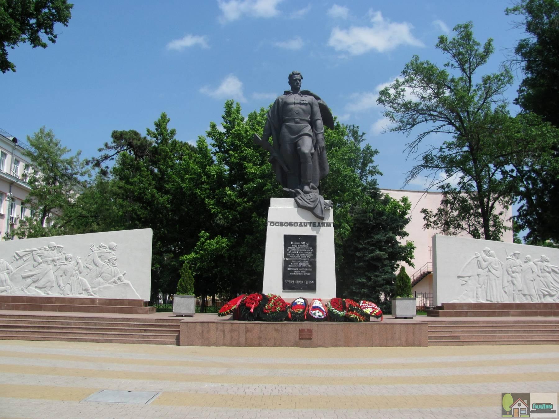 Памятник Советским воинам - освободителям города Краснодара от немецко-фашистских захватчиков Файл загружен из открытых источников.