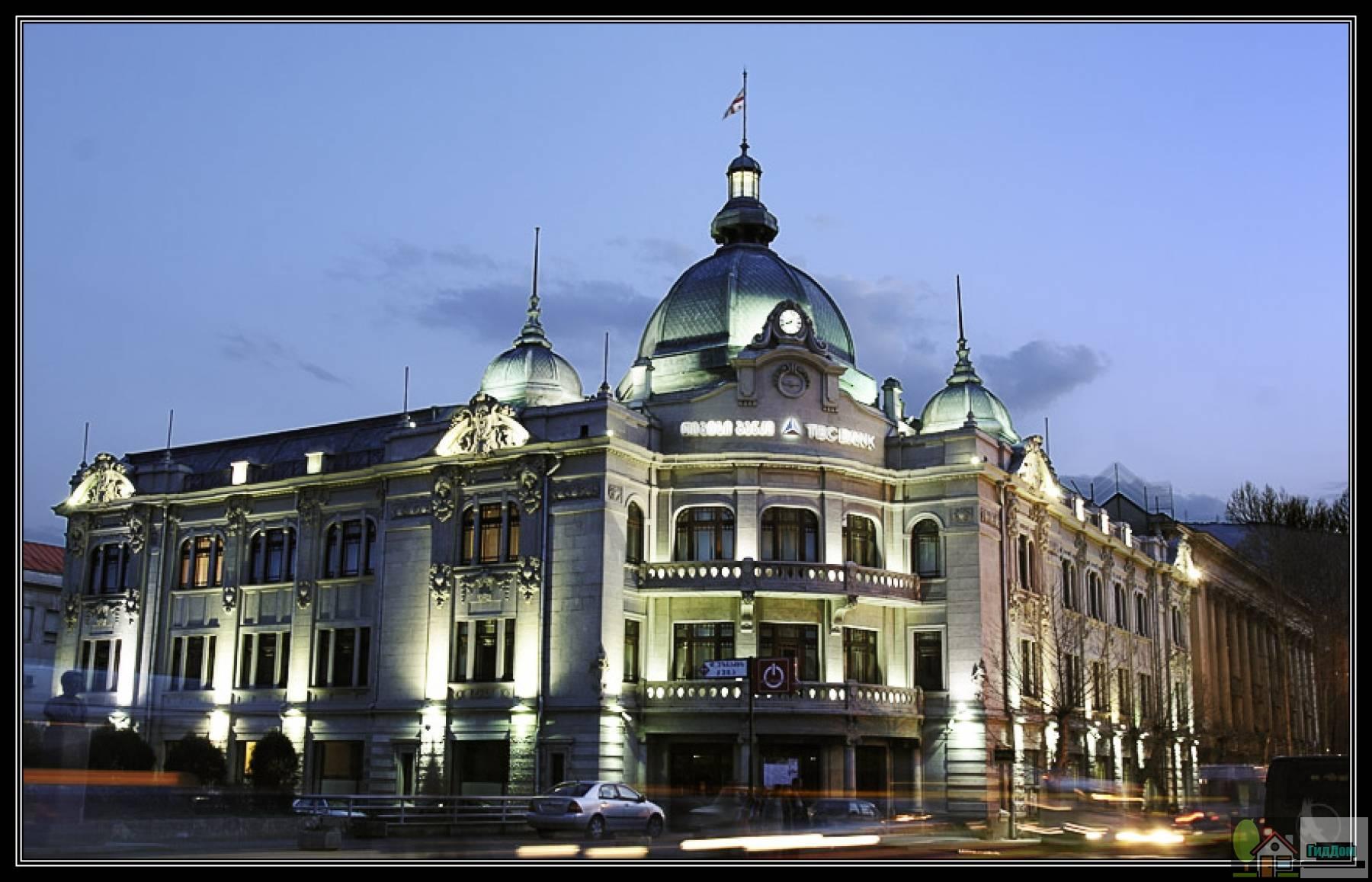 Бывшее здание Экономического общества кавказских офицеров, ныне — TBC Bank