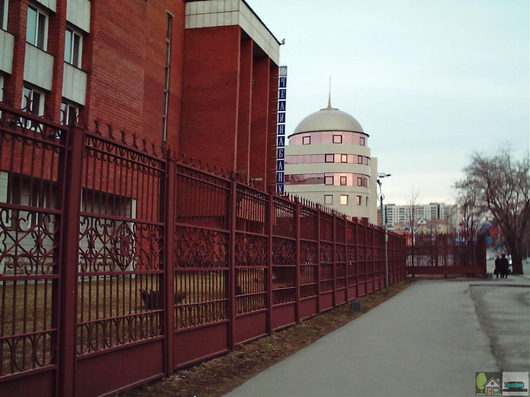 Головное отделение Челиндбанка в Челябинске