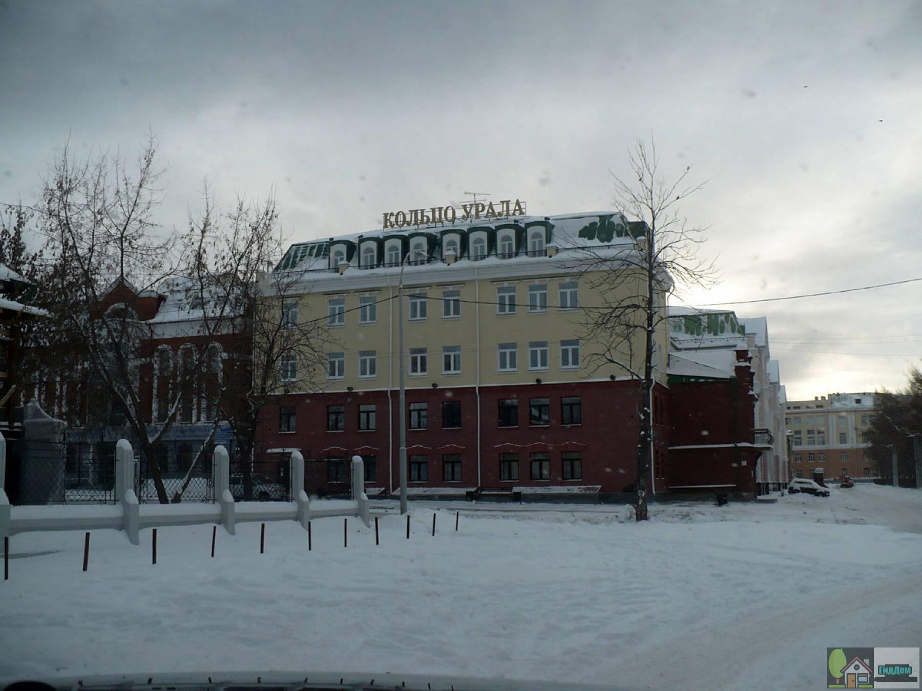 Головное отделение банка Кольцо Урала в Екатерибурге