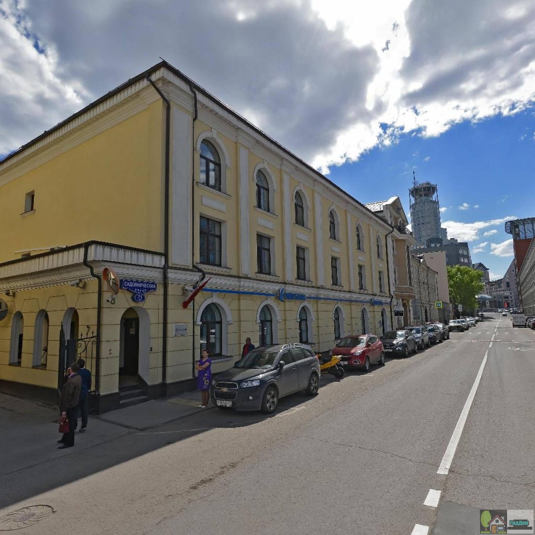 Головное отделение СМП Банка в Москве