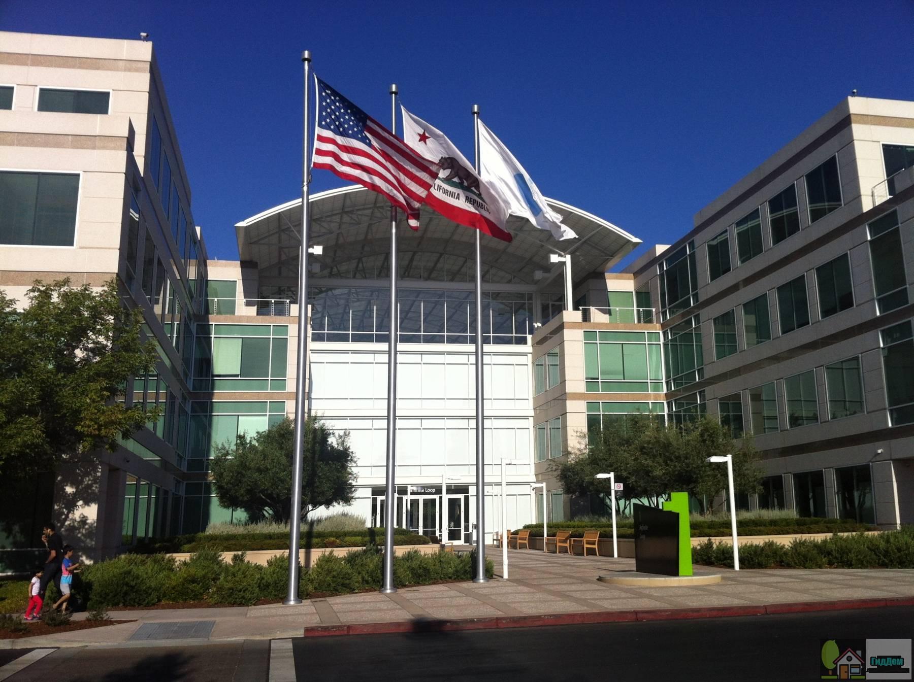 Головной офис корпорации Эппл в Купертино