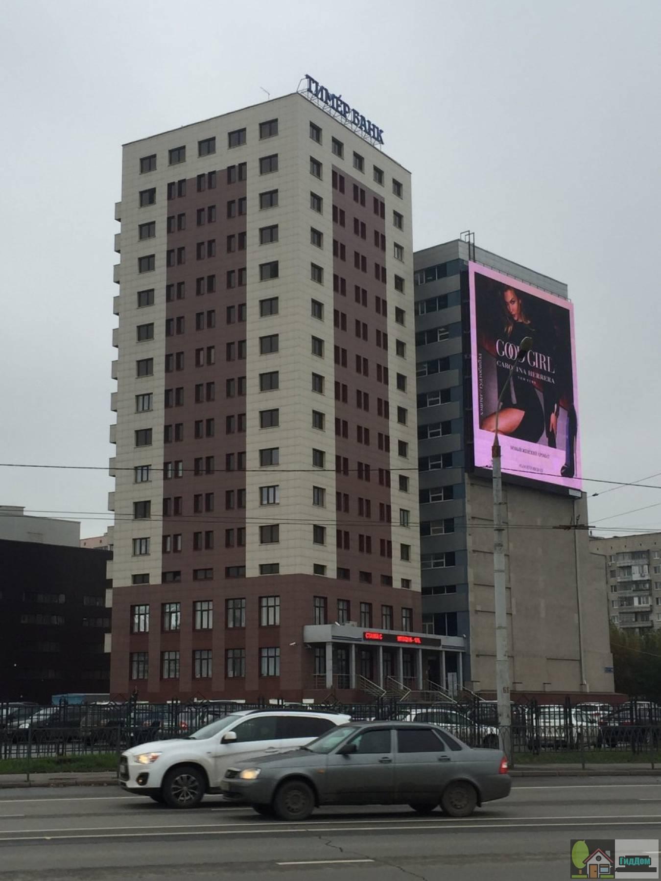 Головное отделение Тимер Банка в Казани Файл загружен из открытых источников.