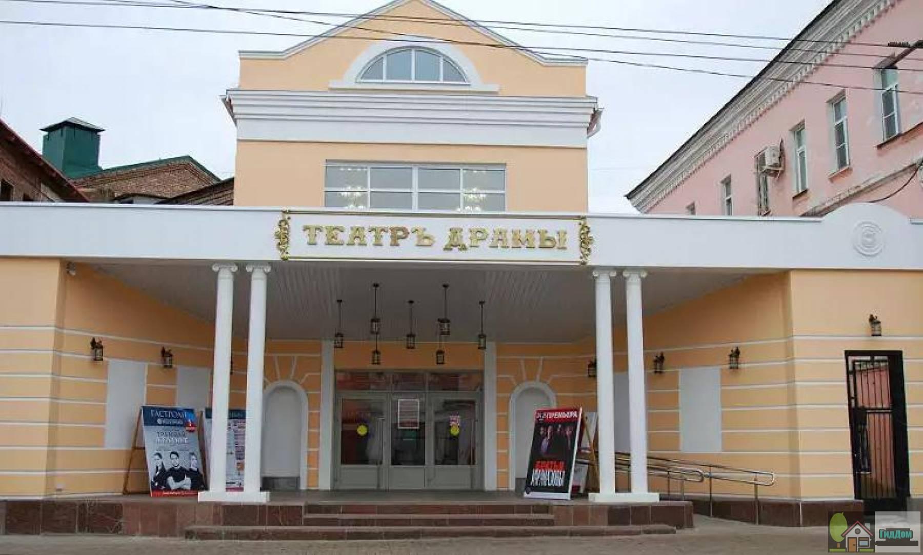 Рыбинский драматический театр.
