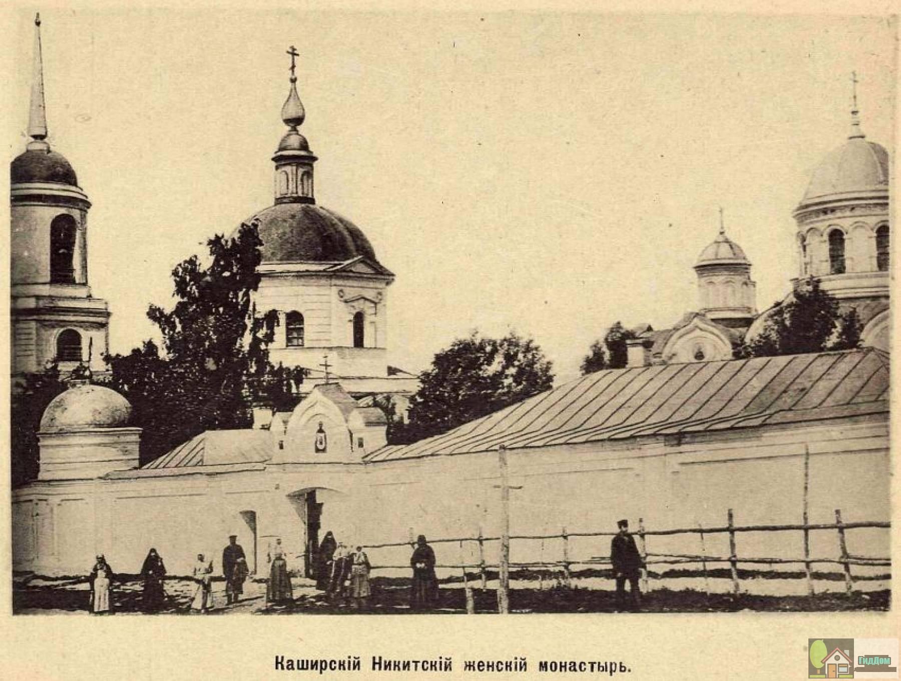Александровский Никитский монастырь