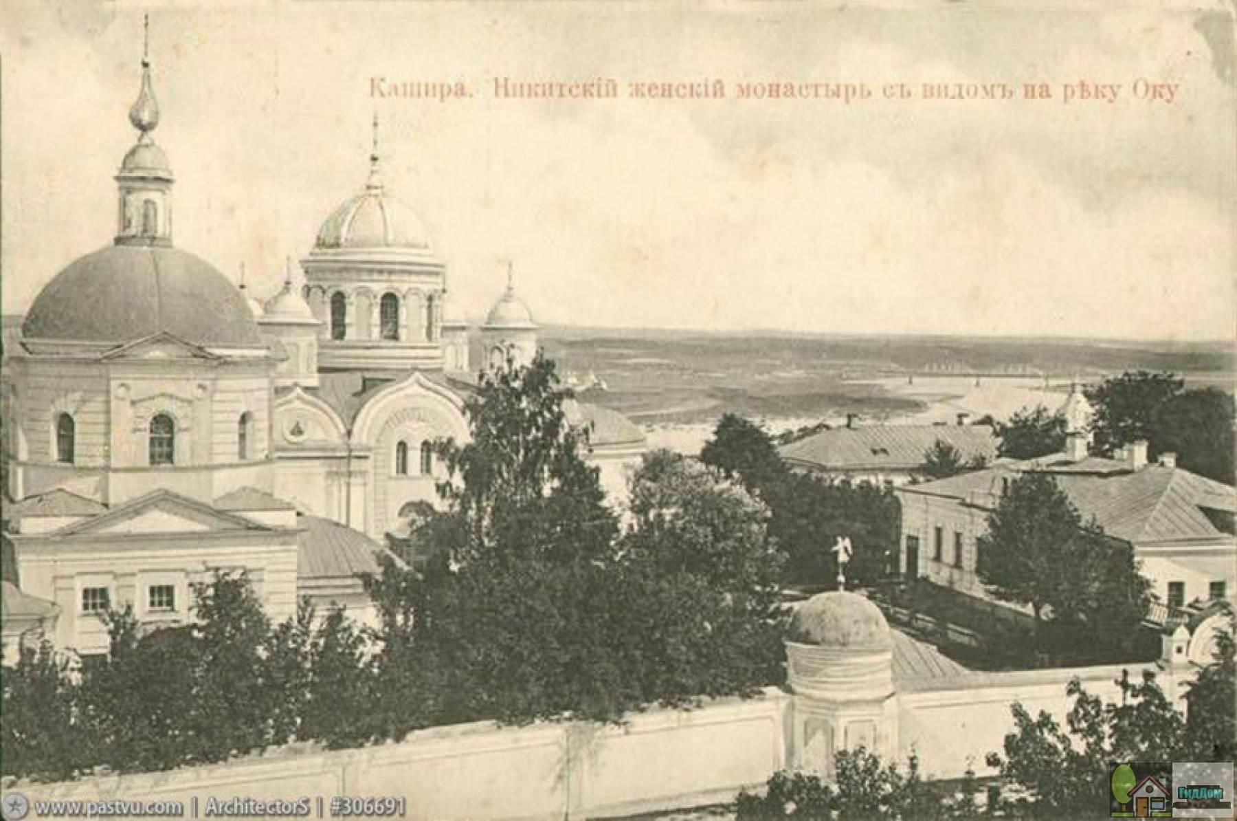 Александровский Никитский монастырь Файл загружен из открытых источников.