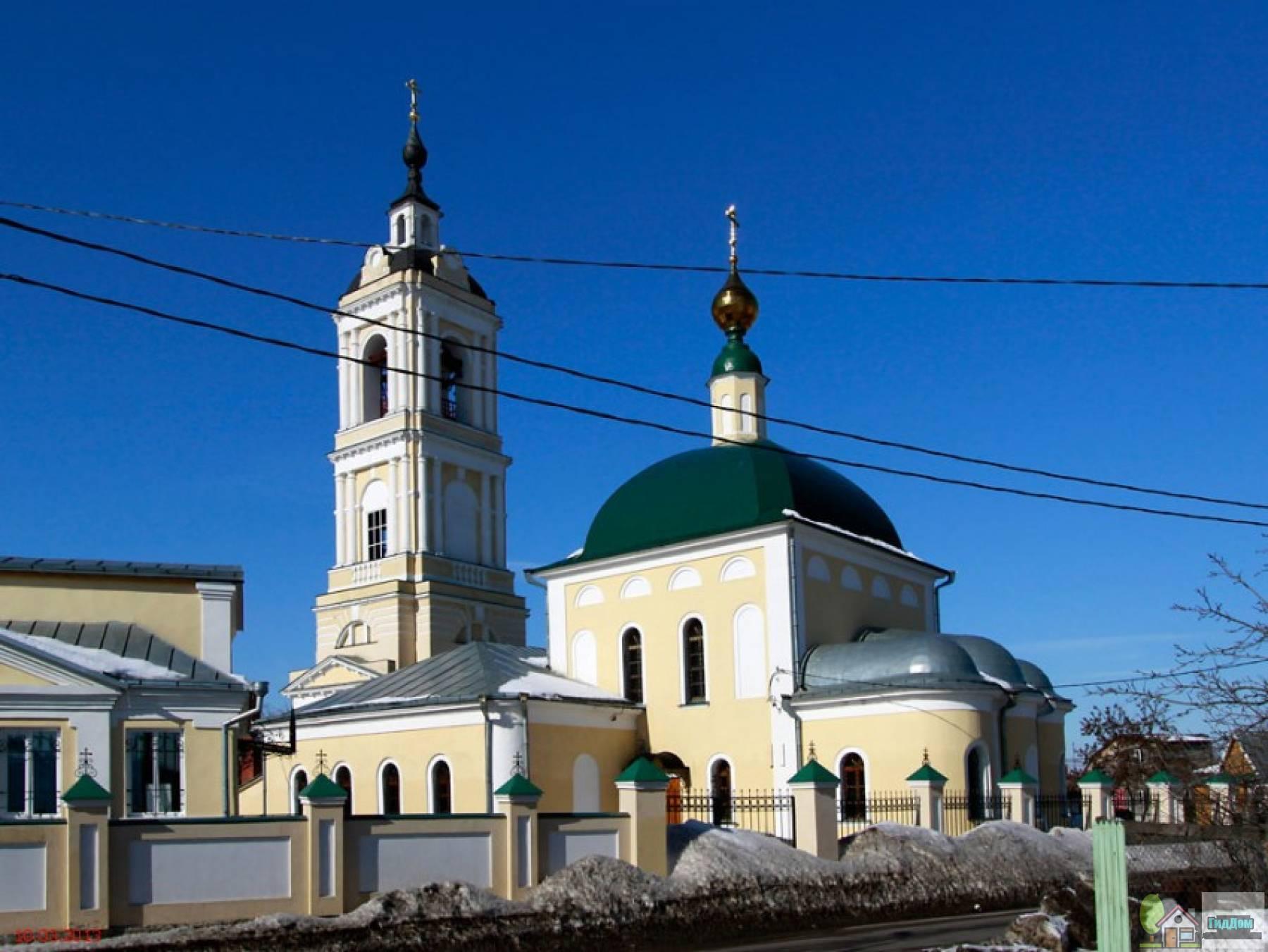 Церковь Святой Троицы на Репне