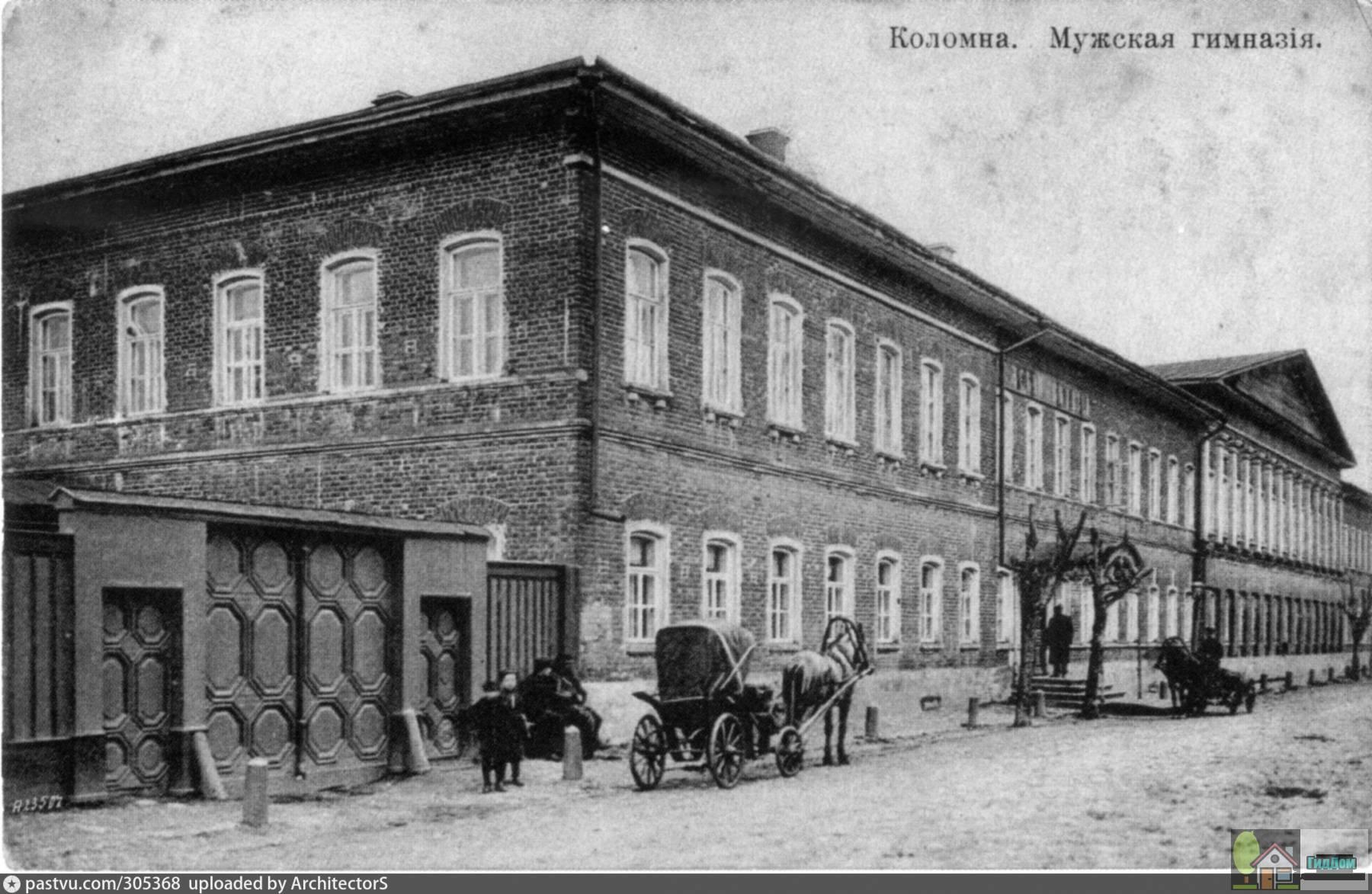 Здание артиллерийского училища в Коломне