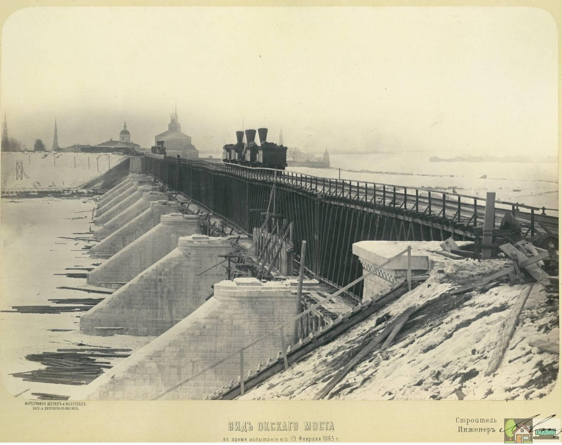 Щуровский железнодорожный мост во время строительства
