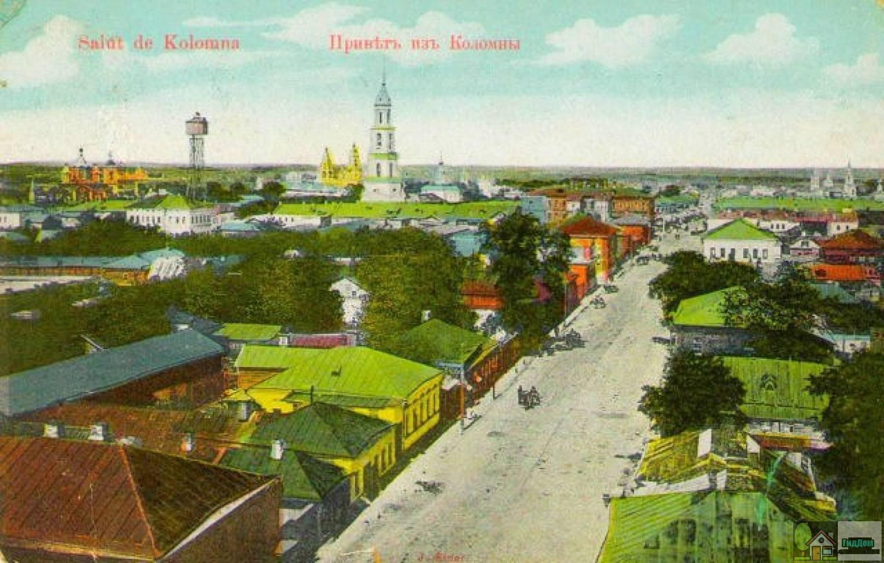 Коломенский кремль на старой открытке