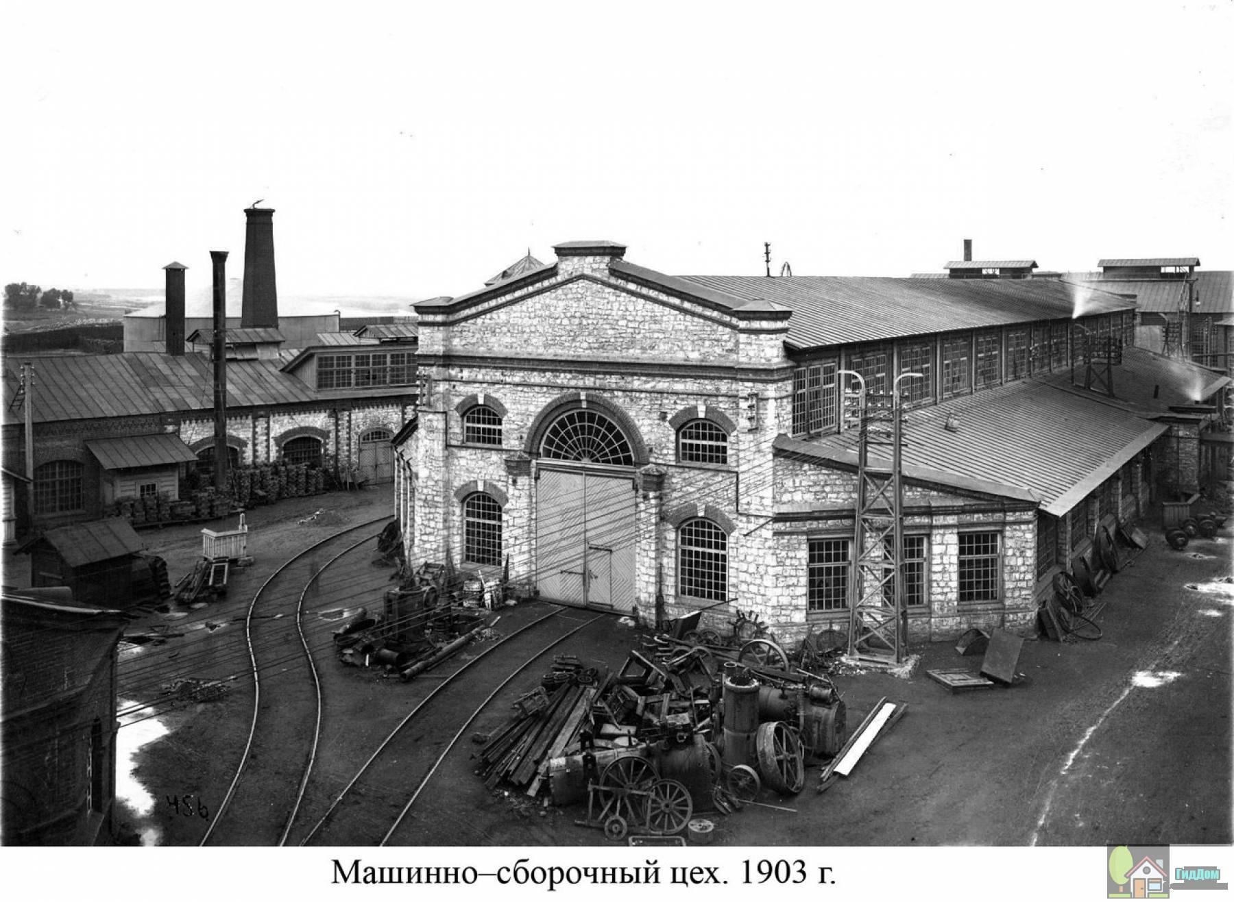 Машинно-сборочный цех Коломенского завода
