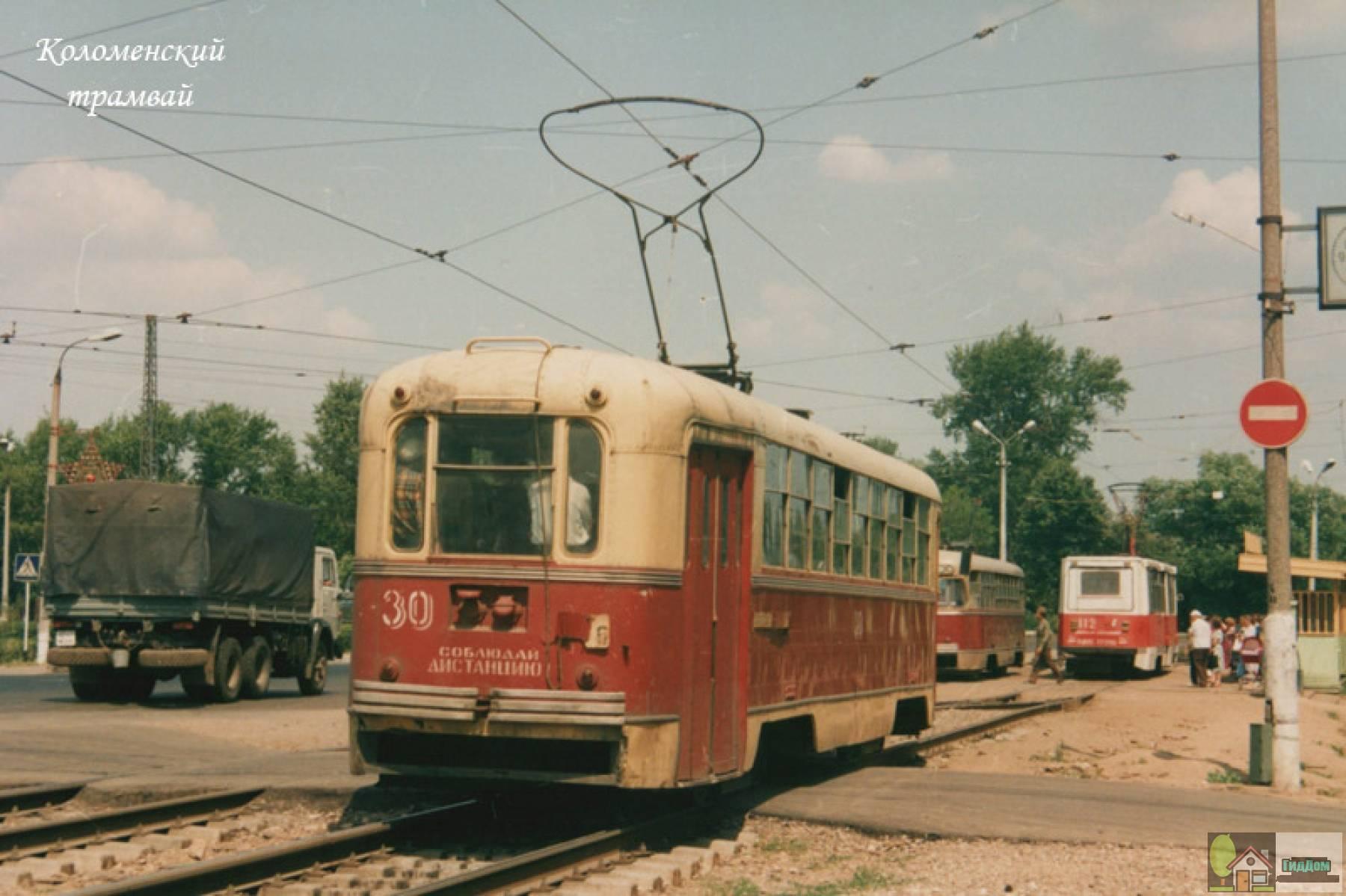 Трамвайная остановка «площадь Советская»