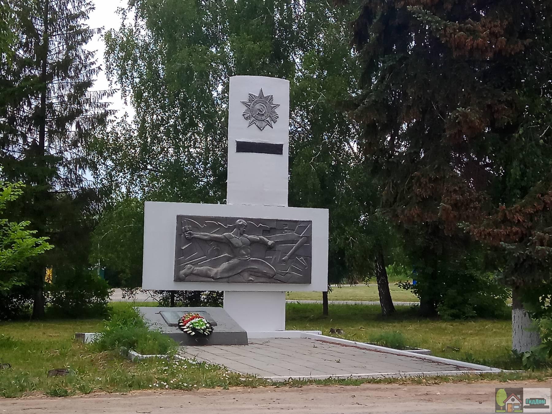 Мемориал Великой Отечественной войны в Мячково