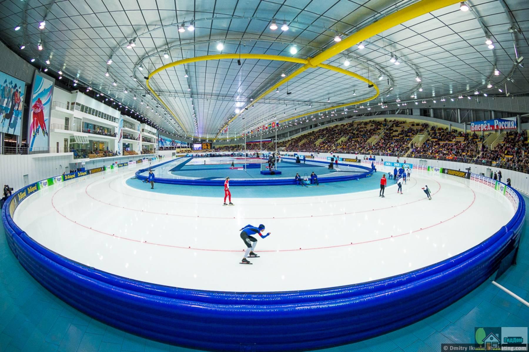 Конькобежный центр «Коломна»