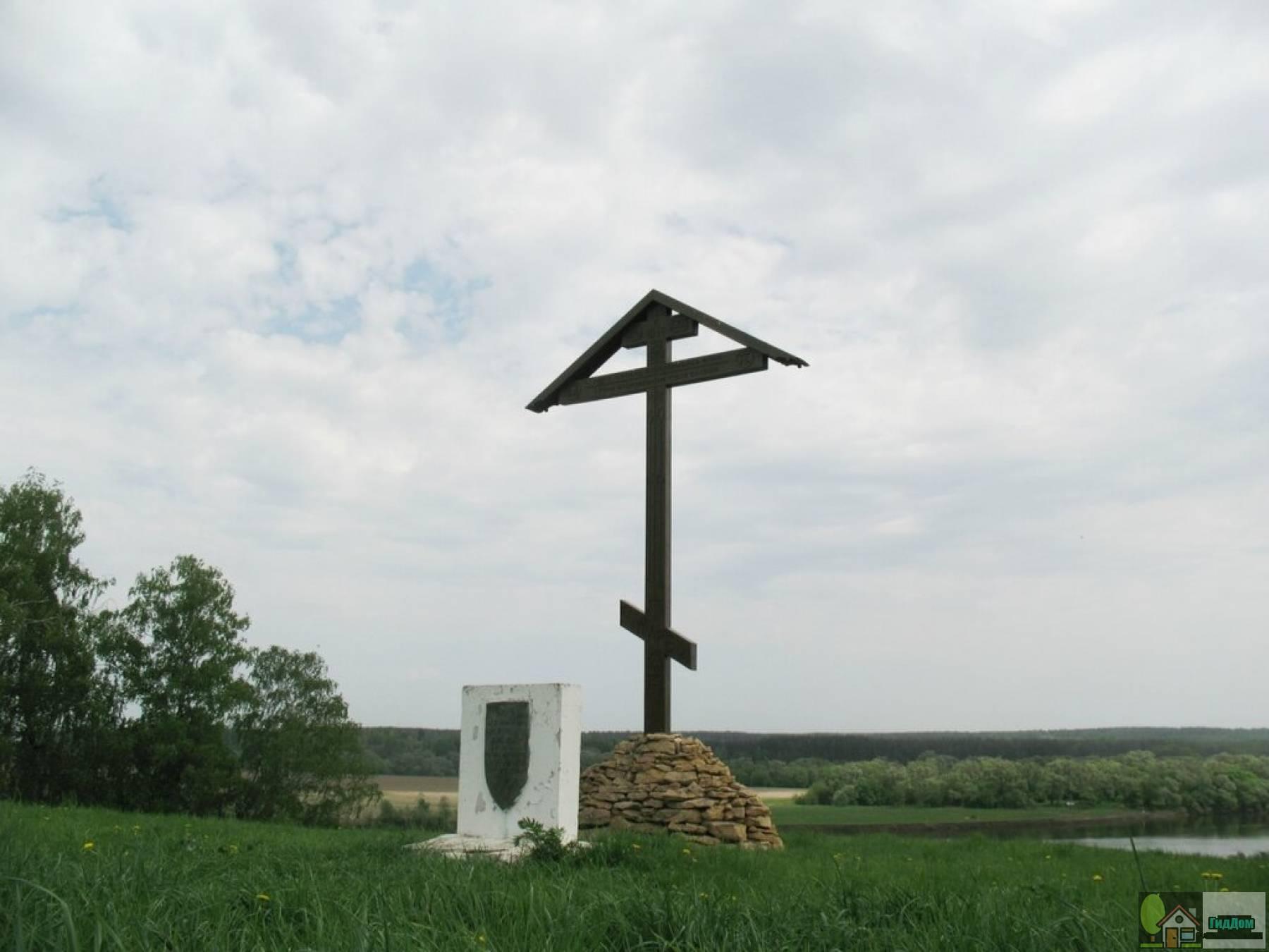 Девичье поле в Коломне