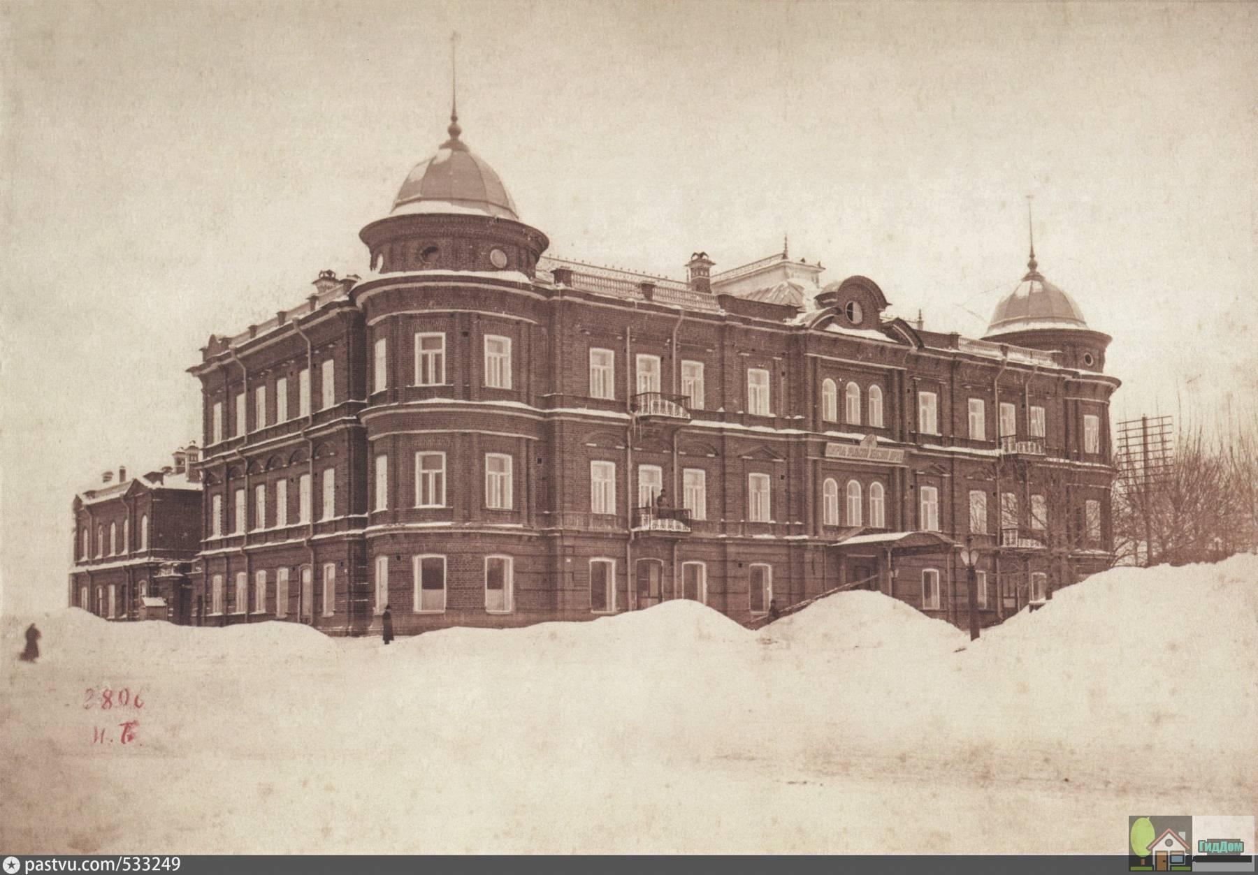 Дом промышленников Тупицыных в 1890 году