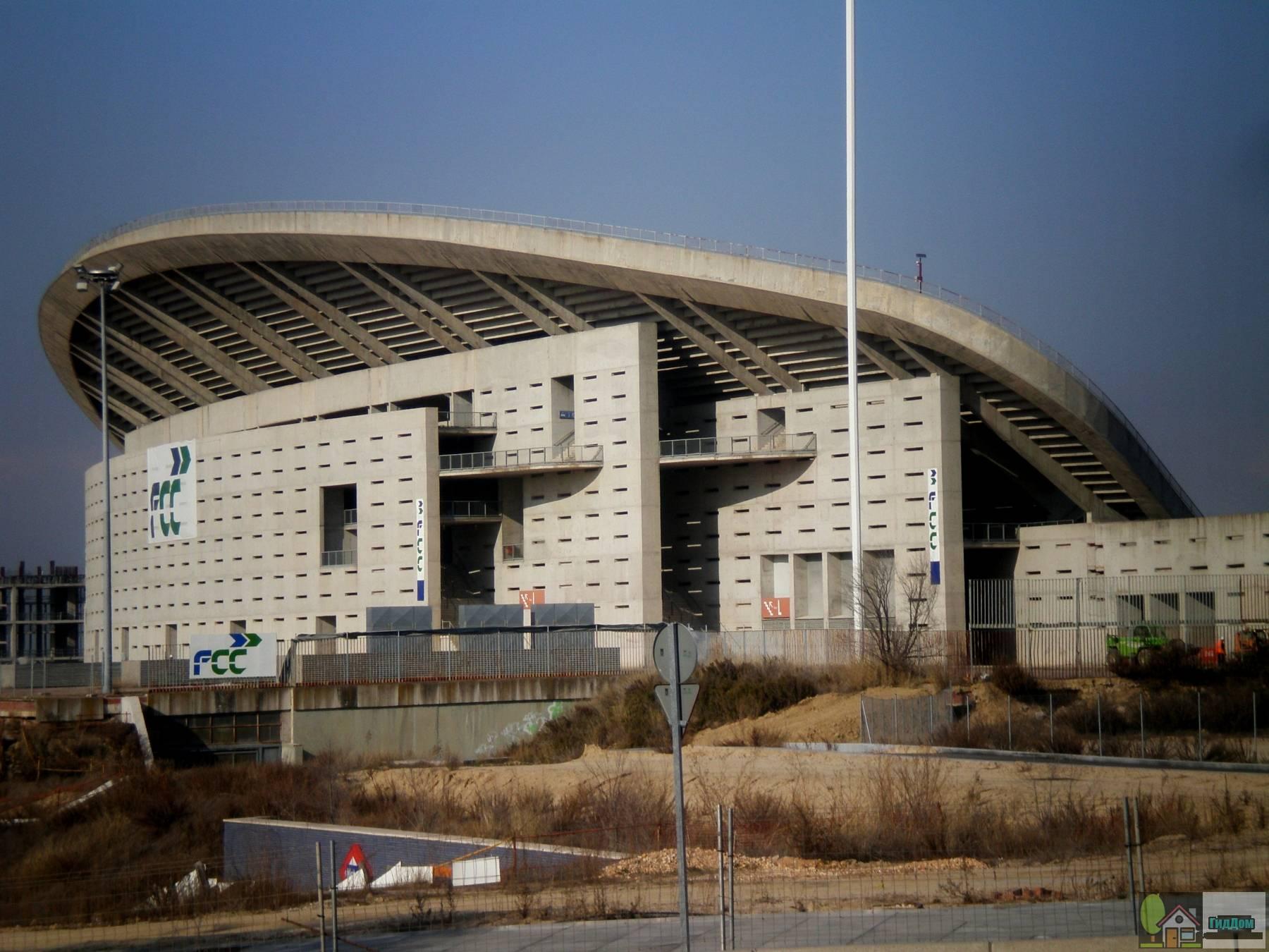 Стадион «Метрополитано»