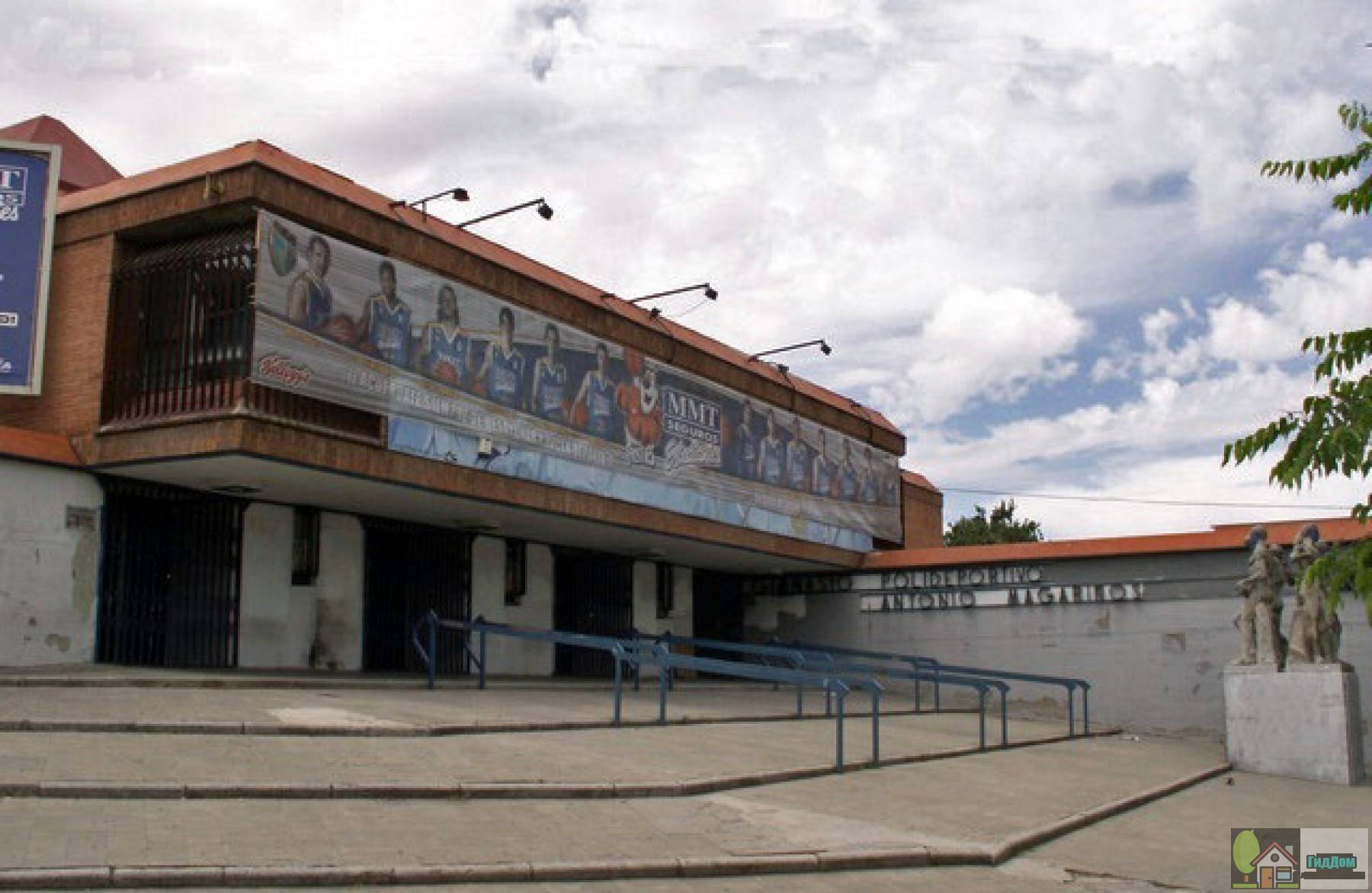 Спортивный комплекс имени Антонио Магариньоса