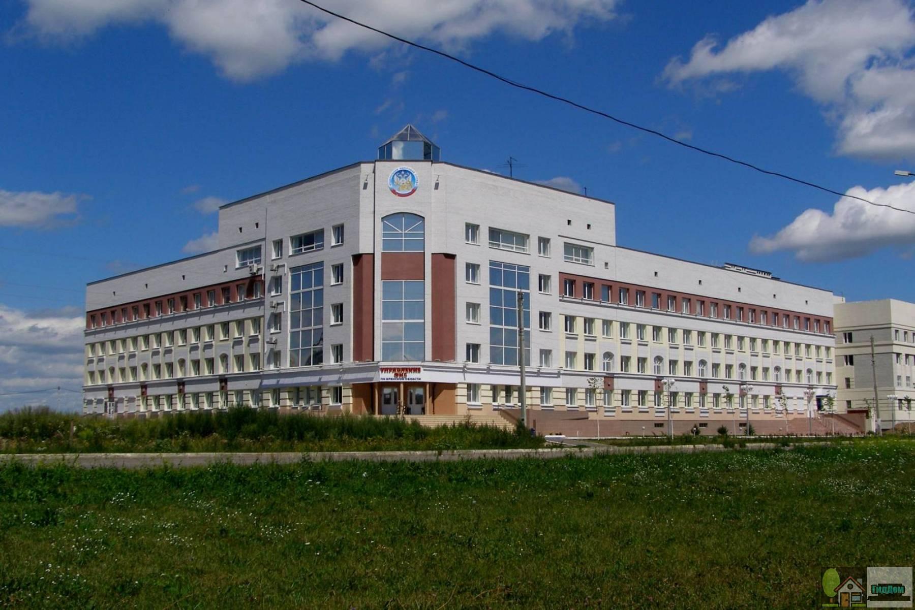 Управление ФНС России по Брянской области