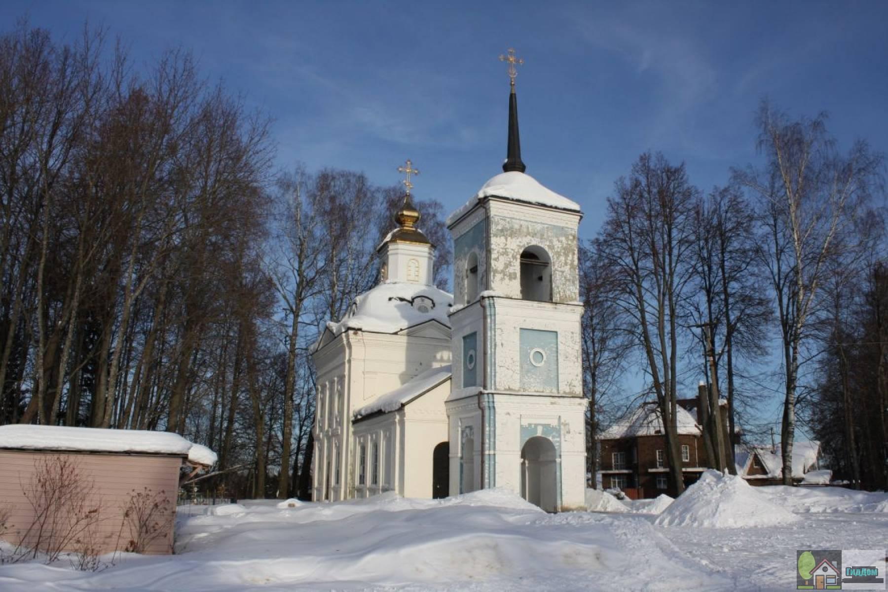 Церковь иконы Божией Матери «Знамение»