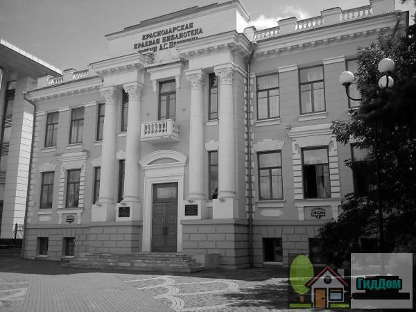 Общий вид на здание библиотеки имени Пушкина в Краснодаре (номер Минкульта - 2304495000). Снимок сделан 14 августа 2011 года. Автор Scythian23. Файл загружен из открытых источников (Википедия).