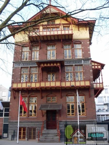 (Amsterdamsche Huishoudschool)